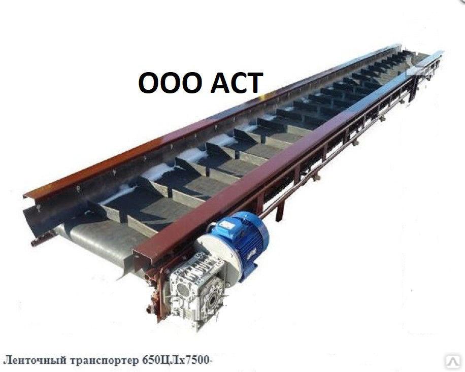 Приводные характеристики транспортеров устройство рольганг