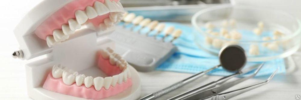 Стоматологические Материалы Интернет Магазин
